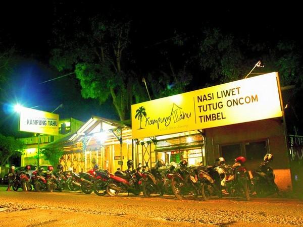 Kampung Tahu (foto: Kampung Tahu)