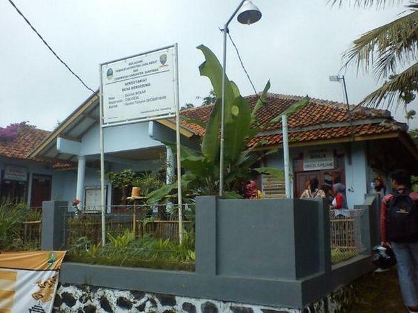 Kantor Desa Buana Mekar (foto: Pinterest didin hasanudin)