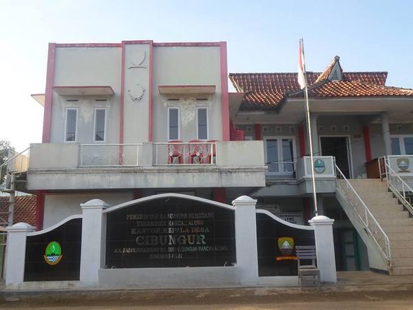 Kantor Desa Cibungur (foto: facebook Desa Cibungur)