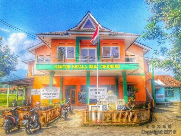 Kantor Desa Cikoneng (foto: facebook Desa Cikoneng)