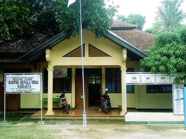Kantor Desa Kadujaya (foto: facebook Desa Kadujaya)