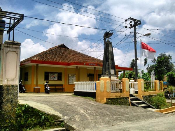 Kantor Desa Margamukti (foto: Desa Margamukti)