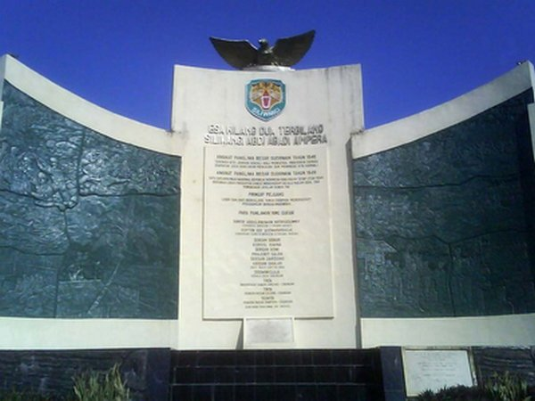 Monumen Juang di Lapang Darongdong Kecamatan Buahdua (foto oleh Akoer Lah)