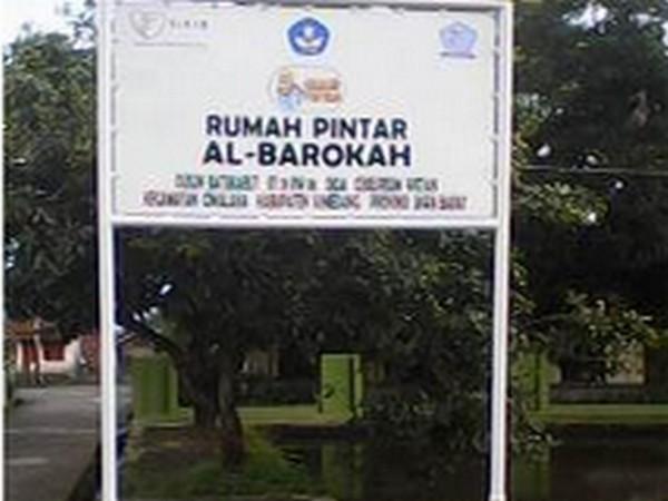Papan Nama Rumah Pintar Al-Barokah