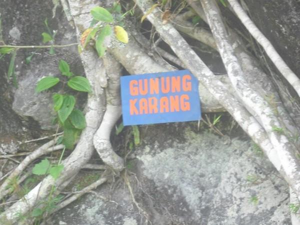 Penanda Gunung Karang (foto: Wisata Kasumedangan)
