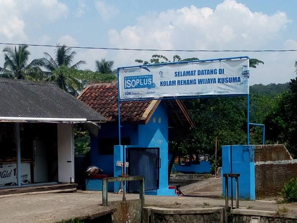Gerbang masuk wisata air Wijaya Kusuma