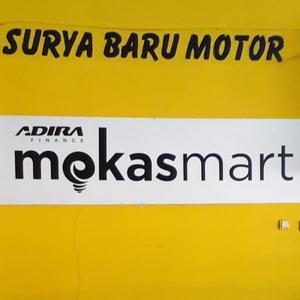 Logo Surya Baru Motor