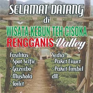 Logo Rengganis Valley